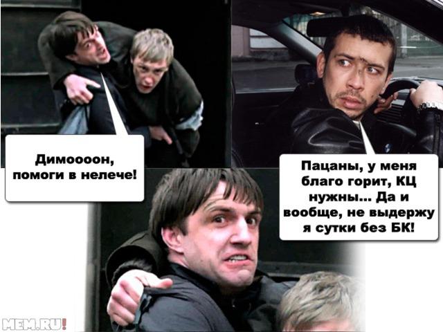 http://mem.ru/usermem/458015/793574.png