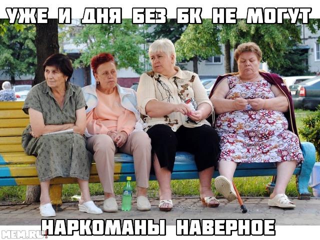 http://mem.ru/usermem/458015/793951.png