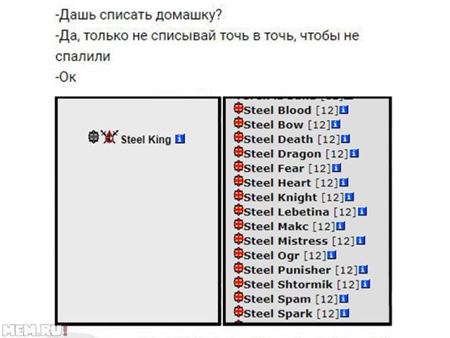 http://mem.ru/usermem/458015/794239.png